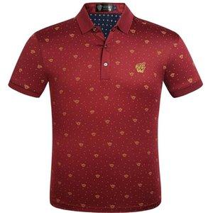 Fashion Summer Men Streetwear Hip Hop T-shirts Sik Silk Embroidered Baseball Jersey Striped Shirt Men Clothing