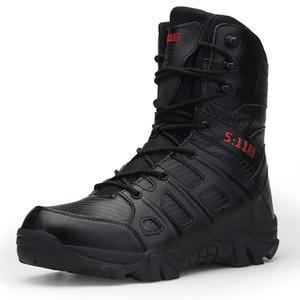 남자 높은 품질 브랜드 가죽 부츠 특별 한 강제 전술 사막 전투 남자 신발 야외 신발 발목 XX-339