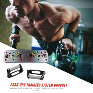 Push Up Conseil à la construction d'instructions Imprimer Body Fitness Outils d'exercice Hommes Femmes Stands Push-up pour MUSCULAIRE du corps