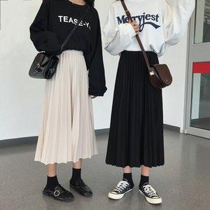 Корейский сплошной цвет плиссированные женские юбки Ins Super Fire женские юбки опрятный стиль Женская эластичная талия слово Faldas De Mujer