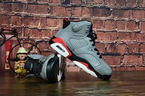 6 PSG wirklich cool Ganzkörper 3M Reflex Grand Paris gemeinsame Namen der Kinder-Basketball-Schuhe für Kinder 6 Metallic Gold Sportschuh Boy