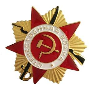 1985 URSS CCCP Primera orden de la medalla de la insignia de guerra soviética soviética