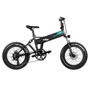"""FIIDO M1 Bici de montaña plegable eléctrico de 20"""" Neumáticos Ruedas de 4 pulgadas de grasa 250W Motor Shimano de 7 velocidades desviador 12.5Ah batería de litio de tres Ridin"""