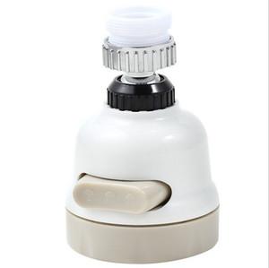 새로운 이동식 주방을 눌러 헤드 유니버셜 360도 회전 가능한 수도꼭지 물 절약 필터 스프레이 주방 액세서리 DHC3131