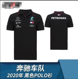 F1 Formula Bir yarış poliester Mercedes-Benz benz Hamilton Bottas 2020 kısa kollu POLO gömlek W11 b kısa kollu polo gömlek çabuk kuruyan