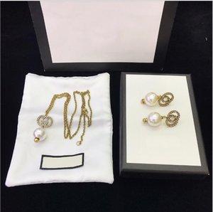 Retro pearl necklace women 2020 new temperament women fashion net red same style earrings