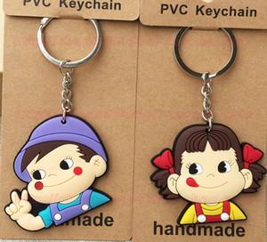 COSANER Milk Girl Boy Anime Key Chain PVC Figure Keyring Toys Keychain Keyholder Birthday Gift Unisex NEW