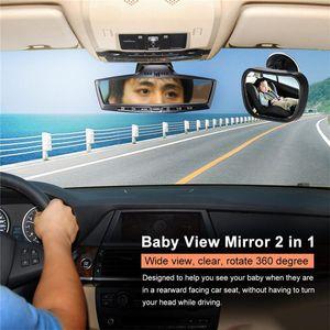 Meilleures ventes de voitures Seat View Mirror bébé 2 en 1 Mini Enfants arrière Miroir Moniteur Convex Enfants auto ajustable Sécurité de marche arrière Siège de sécurité