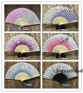 Chinese Japanese Folding Fan Sakura Cherry Blossom Pocket Hand Fan Summer Art Craft Gift