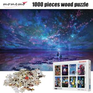 MOMEMO 판타지 별이 빛나는 하늘 직소 퍼즐 1000 조각 성인 감압 퍼즐 1000 개 조각 나무 고화질 퍼즐 장난감 Y200421