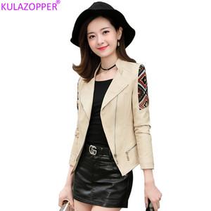 Kulazopper mulheres jaqueta de pele de carneiro casaco de couro feminino clássico jaquetas curtas outono inverno senhoras zíperes pu casacos de couro zh002