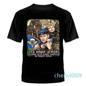 Tişört Erkekler Pamuk Vdv WDW Speznas Tişört Rus Ordusu Armée WDW Vdv Özel Kuvvetler Paraşütçü T Gömlek t01c09 mens