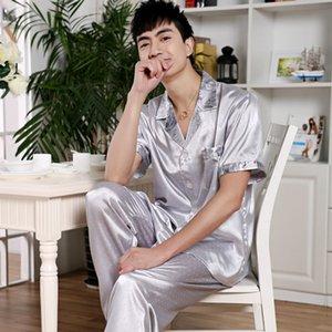 De primavera y verano de los hombres de seda pijamas Set INS sólido de la manera Diseño Adolescente ropa de noche de 4 Patrón Soft Touch Boys Home Ropa