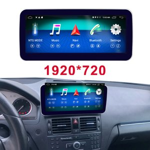 "10.25"" Android 10 Autoradio GPS-Navigation Bluetooth Head Unit-Bildschirm für Mercedes Benz C-Klasse W204 2008-2010"
