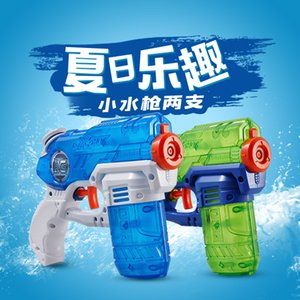 Zuru X Special Attack Stalker Toy Water Gun Boys and Girls Beach Swimming Pool Water Artifact Children Water Gun Two Pack