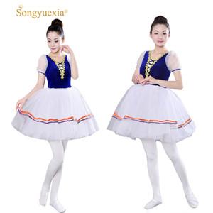 Classical Ballet largo lago swan del tutú del ballet del traje de adultos Mujeres Profesionales de la danza de la bailarina vestido de los niños Los niños dancewear