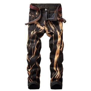 Mcikkny Мужской Vintage Окрашенного Жан брюки Мода Biker повседневные джинсовые брюки для мужчин Straight