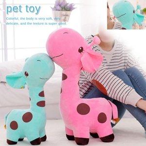 1pc 18CM bonito macio Plush brinquedos de pelúcia girafa animal Caro boneca Plush Toy Crianças Crianças Presente de aniversário