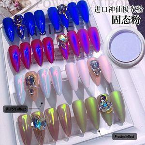 12 цветов волшебного зеркала порошок фея сплошной порошок аврора матовое твердое состояние N / W 1G 2020 новый дизайнерский салон ногтей