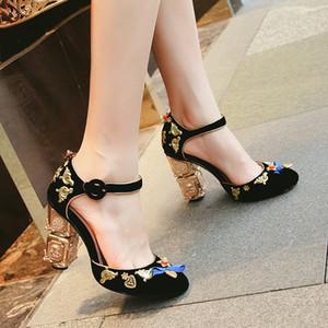 Lovely2019 Baotou Mit Hohen Sandalen Samt Lady Echtes Leder Eine Perlenschnur Hochzeit Schuh Wird Schuhe