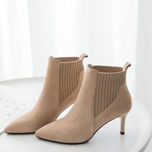 Короткие сапоги весна и осень тонкие-тонкие туфли на высоком каблуке Мартин сапоги новый стиль all-on-the-one.