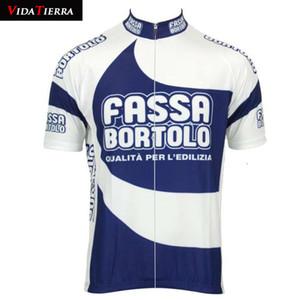 Vidatierra Cycling suit 2019 cycling jersey uomo abbigliamento bici wear blu can wholesale full zip personalizzata Poliestere traspirante cool summer Retro
