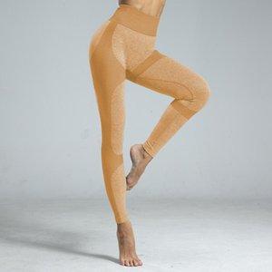 Kadın Dikişsiz Higroskopik Sports Hip-up Pantolon Tayt Pantolon Hızlı Kuru Drop Shipping Koşu Seksi Kalça Yoga Pantolon Spor