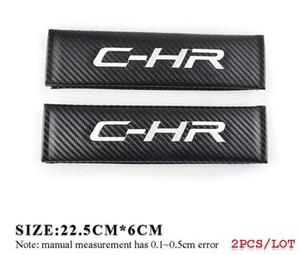 2 pcs Car Styling Case Para Toyota CHR Corolla Camry C HR Yaris Auris C-HR Estima Desejo Auto Acessórios Emblema Car-Styling