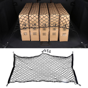 Car Accessories Trunk Net Storage Mesh Organizing Organizer Bag Stowing Tidying Decoration for BMW 1 3 5 7 Series X1 X3 X4 X5 X6
