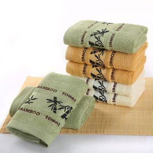 Suave toalla jacquard de bambú Inicio de Compensación cara toallas de fibra de toallas de mano del paño de cara Toallas 34 * 74cm para el baño nave de la gota
