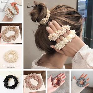 Donna elegante Bands I capelli Pearl Beads ragazze Scrunchies gomma Coda di cavallo titolari corda Accessori per capelli fascia elastica dei capelli Copricapo D62307