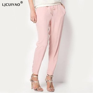 LJCUIYAO Women Casual Pants Solid Elastic Waist Autumn Long Pants Candy Colors Ladies Pencil Trousers High Quality Comfortable