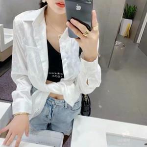 자카드 게으른 같은 느슨한 캐주얼 기본 마모 흰색, 검은 색과 파란색 셔츠와 긴 자외선 차단 셔츠 웹 유명 인사 바람