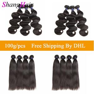 Brazilian Virgin Human Hair Straight Body Wave Weaves Hair Extensions Bundle Hair 3 4pcs lot 9A Drop Shipping Natural Black