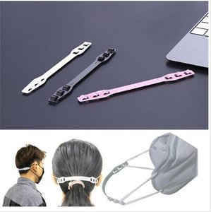 Third Gear Adjustable Anti-Slip Mask Ear Grips Extension Hook mask ear strap Eco-friendly hook Buckle Holder Accessories FY6101