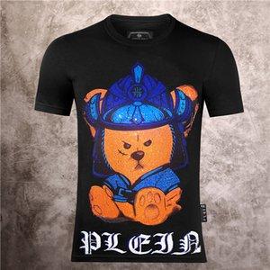PP Philip Plain Mens di marca del progettista delle magliette di lusso della maglietta Firmata Uomo Moda estate Homme Mens Skull maglietta Tee Top 501