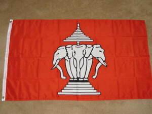 Старый Лаос Лаотиан 3 слон флаг 3x5 футов печати полиэстер клуб команда Спорт крытый с 2 латунными люверсами, Бесплатная доставка