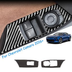 Ventana de coche panel del interruptor de elevación Botón Panl adhesivo decorativo para Chevrolet Camaro 2016 UP enchufe de fábrica de coches Accesorios Interior