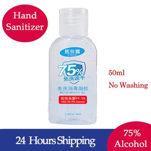 DHL Shipping 75% Alcohol 50ML Portable No-wash Hand Sanitizer Press Travel Hand Sanitizer Soothing Gel Quick DryIn Stock