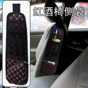 Rundong Auto Wein Stuhl ce bian dai Multifunktionsstuhl Seitentaschen Auto-Mounted Cleaners Ditty Bag Glove Box R-7236 Wasserfilter
