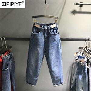 Neue Kommende Jeans Frauen Hohe Taille Stretch Denim Hosen Weibliche Elastische Taille Hose Frauen Beiläufige Lose Blaue Denim Jeans K508