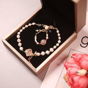 2020 nouveau bracelet en cristal perle plaqué or incrusté de petits strass et ins ensemble anneau femmes de la mode liquider coréenne