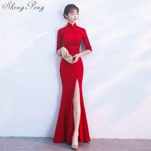 2018 nuovo abito da sposa cinese da sera della sposa Qipao lungo moderno cheongsam del merletto del partito dresse tradizionale orientale qipao CC423 rosso