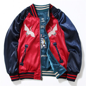 Giacca da ricamo giapponese Yokosuka Uomo Donna Moda Uniforme da baseball vintage da entrambi i lati indossare giacche bomber Kanye West