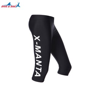 DIVE&SAIL Men women fifth Swimming Pants Surfing Diving Suit Black Spearfishing Anti Jellyfish UPF50+ unisex style Trousers