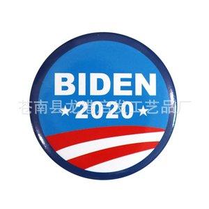 10 PC 1 Tronco Parches Bordados para el hierro Parche Ropa para el paño Costura de adornos accesorios etiquetas Biden insignia en la ropa de hierro en P # 71