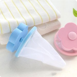 حقيبة تصفية البلاستيك العالمي إزالة التلوث غسالة تنظيف الغسيل Percolator شبكة تصفية سدادات إزالة الشعر الماسك الوردي