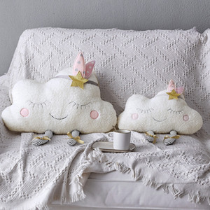 Baby Pillow Sleep Cushion for Children Plush Toy Baby Room Decor Kids Stuffed Toys Photography Props Birthday Gift for Girls