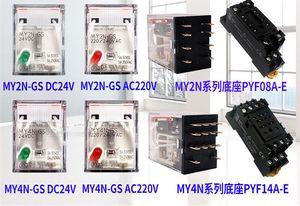10 ADET MY2N-GS MY4N-GS DC24V AC220V OMRON Röle 100% Yeni Orijinal MY2N-J MY4N-J