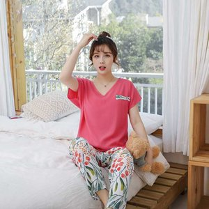Pajamas women's summer thin 2020 new soft (short sleeve + trousers) suit fashion cute home service night gown camison mujer